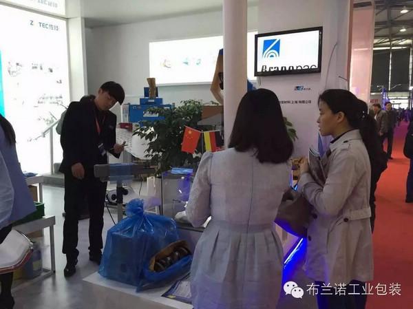 上海数控机床展