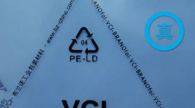 上海布兰诺扩径油,防锈纸,防锈袋,缓冲包装,气相防锈