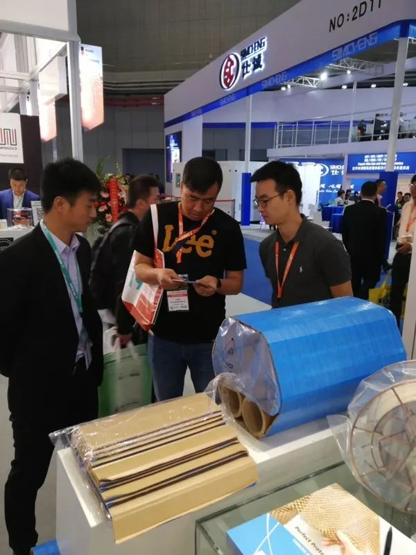 布兰诺工业包装材料(上海)有限公司